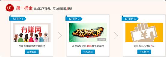 zhuan11418724004