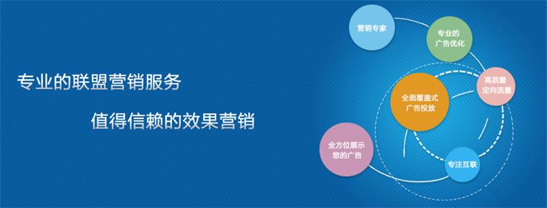 ◆◆◆cc广告联盟◆◆◆cc广告联盟CPA推广联盟-CC广告联盟赚钱教程!