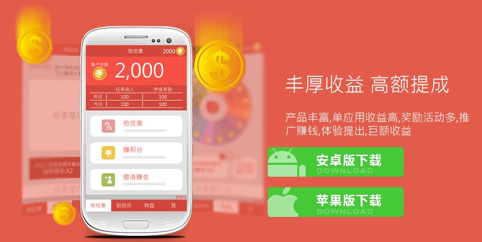 马上赚钱-马上赚钱app手机赚钱软件-马上赚钱马上赚话费, Q币支付宝秒到帐!