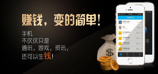业余时间如何利用用手机赚钱?手机赚钱项目月赚2000+!