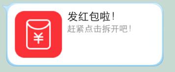 QQ群发88元QQ红包的另类病毒营销!