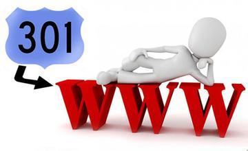 怎样把带WWW的域名权重转到不带WWW的域名上集中权重!