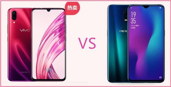 vivoX23和oppoR17哪款手机更值得入手?来看评测