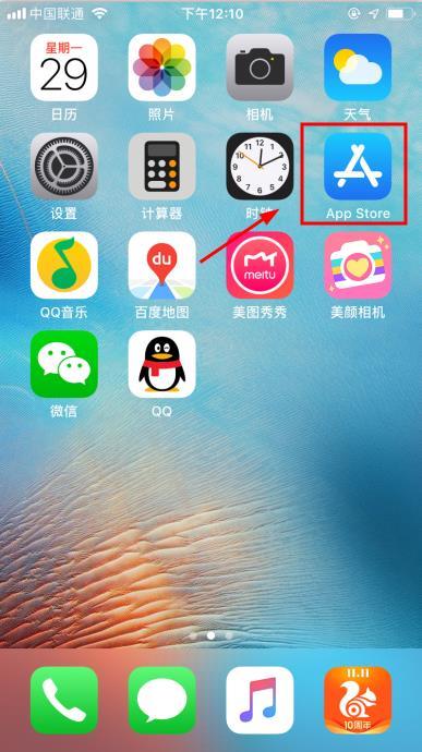 苹果手机如何下载斗鱼?苹果手机怎么下载斗鱼直播?