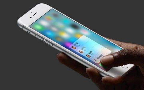 手机的这些隐藏功能和实用小技巧你知道几个?