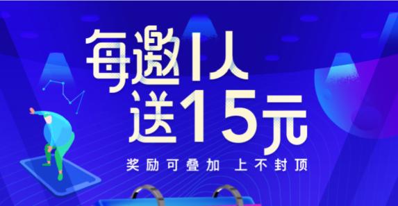 搜狐资讯邀请赚钱