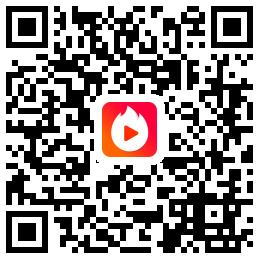 火山视频二维码