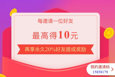 薅羊毛:下载聚看点APP秒提1.3元,邀请一个好友赚10元